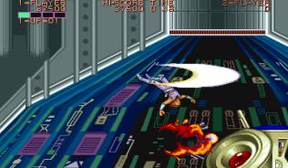 Strider Arcade 55