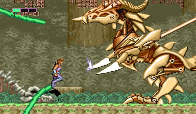 Strider Arcade 75