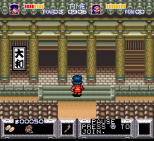 Legend of the Mystical Ninja SNES 40