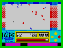 Android 1 ZX Spectrum 05