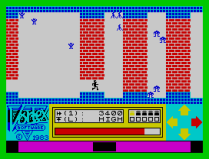 Android 1 ZX Spectrum 08