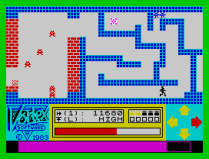 Android 1 ZX Spectrum 16