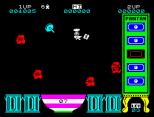 Cookie ZX Spectrum 14