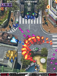 ESP Ra De Arcade (1998) 13