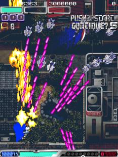 ESP Ra De Arcade (1998) 25
