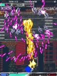 ESP Ra De Arcade (1998) 27
