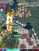 ESP Ra De Arcade (1998) 32
