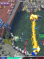 ESP Ra De Arcade (1998) 33