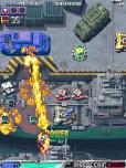 ESP Ra De Arcade (1998) 43