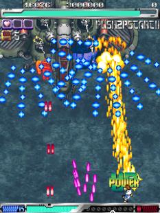 ESP Ra De Arcade (1998) 51