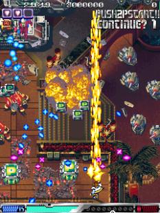 ESP Ra De Arcade (1998) 64