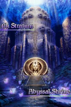 Etrian Odyssey III - Nintendo DS 060