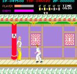 Kung-Fu Master (1984) Arcade 39