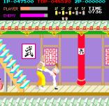 Kung-Fu Master (1984) Arcade 41