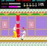 Kung-Fu Master (1984) Arcade 42