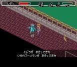 Lady Stalker SNES 92