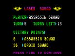 Laser Squad ZX Spectrum 52