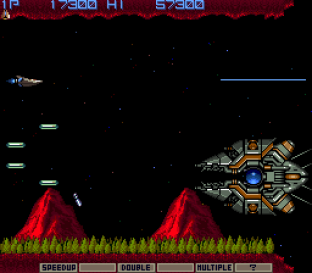 Nemesis Arcade 13