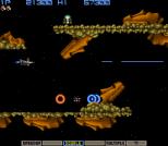 Nemesis Arcade 31