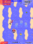 Toobin' Arcade by Atari Games 15