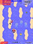 Toobin' Arcade by Atari Games 15