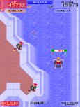 Toobin' Arcade by Atari Games 27