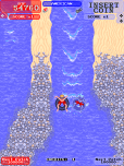 Toobin' Arcade by Atari Games 29