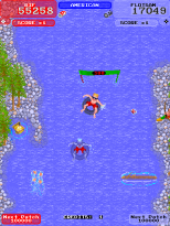 Toobin' Arcade by Atari Games 31