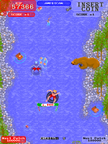 Toobin' Arcade by Atari Games 33