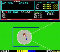 Track & Field Arcade 24