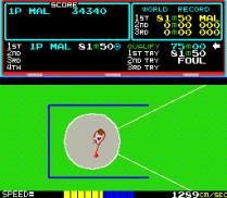 Track & Field Arcade 27