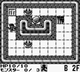 Cave Noire Game Boy 09