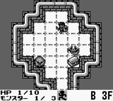 Cave Noire Game Boy 11