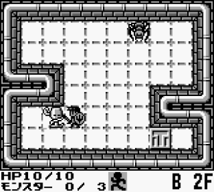 Cave Noire Game Boy 12