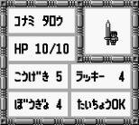 Cave Noire Game Boy 17