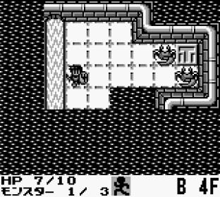 Cave Noire Game Boy 20