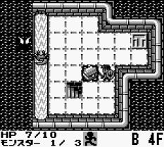 Cave Noire Game Boy 21