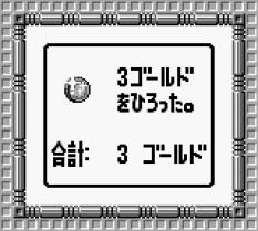 Cave Noire Game Boy 22