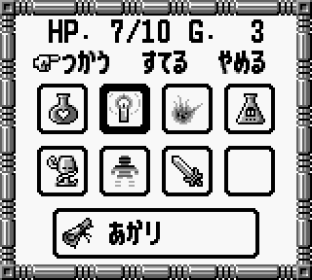 Cave Noire Game Boy 23