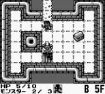 Cave Noire Game Boy 25