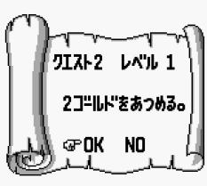 Cave Noire Game Boy 33