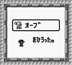 Cave Noire Game Boy 44