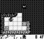 Cave Noire Game Boy 47