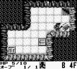 Cave Noire Game Boy 49