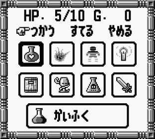 Cave Noire Game Boy 53