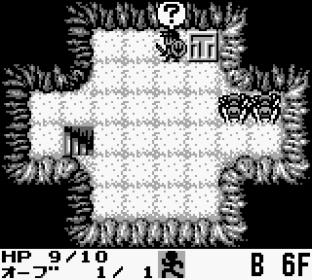 Cave Noire Game Boy 56