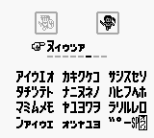 Cave Noire Game Boy 63