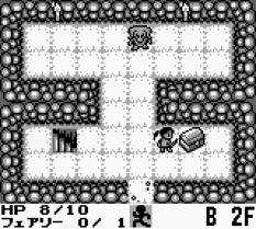Cave Noire Game Boy 65
