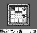 Cave Noire Game Boy 71