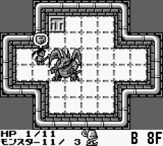 Cave Noire Game Boy 77